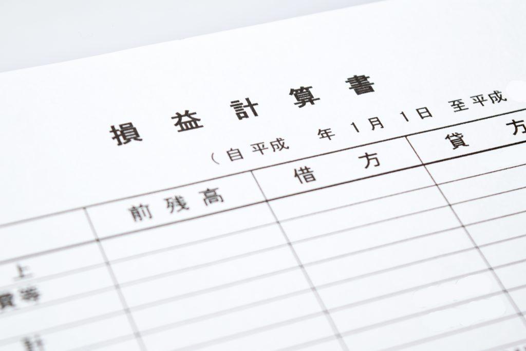 日商簿記検定とは|経理の知識を身に着けよう