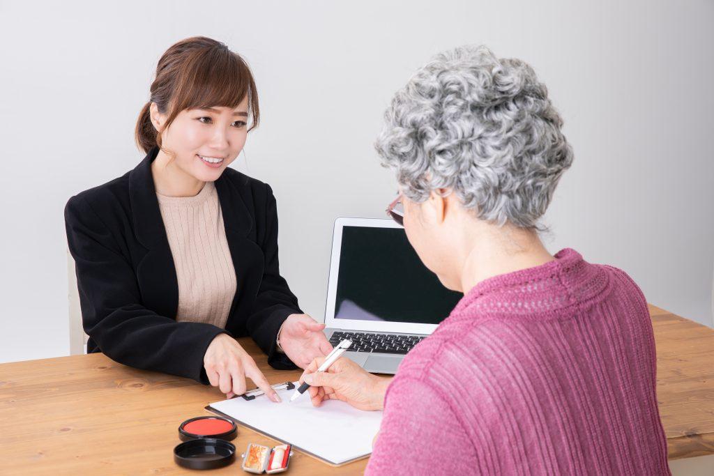 ケアマネジャーの資格とは?|介護サービスの司令塔