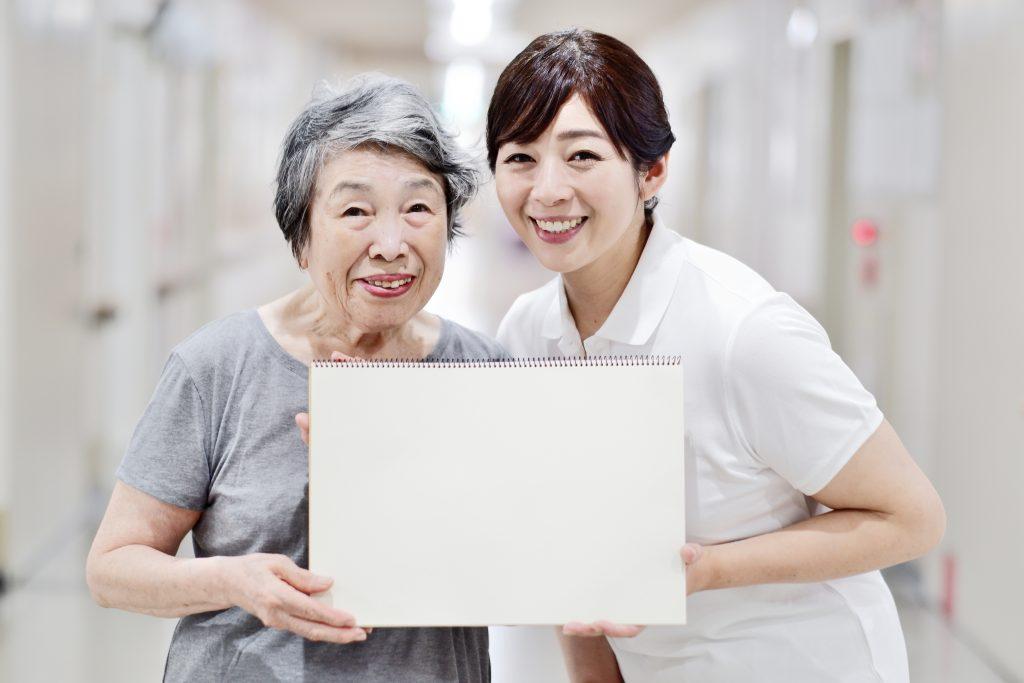 介護福祉士とは|現場で信頼される介護のプロフェッショナルになろう